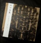 Andrew Chalk – Mutsu NoHana